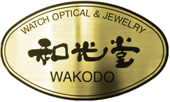 Watch Optical&Jewelry WAKODO 和光堂